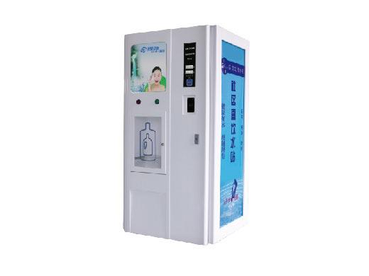 投币自助售水机
