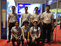 2017年6月7日至9日上海国际水展