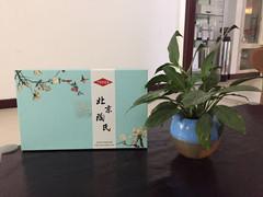 北京陶氏提前祝您中秋节快乐!