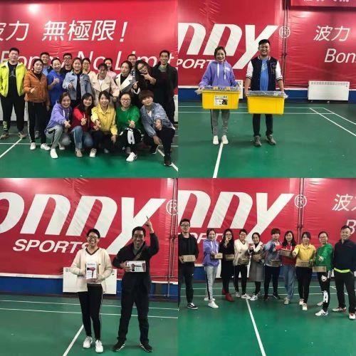 轻羽飞扬 唤醒青春-2018北京陶氏羽毛球争霸赛